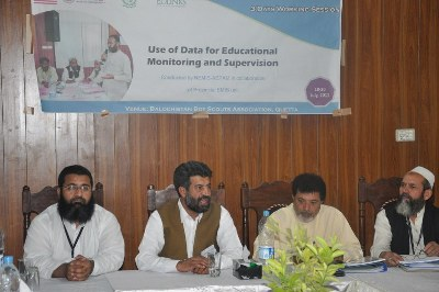 Use of Data for Education Monitoring & Supervision Workshop by AEPAM